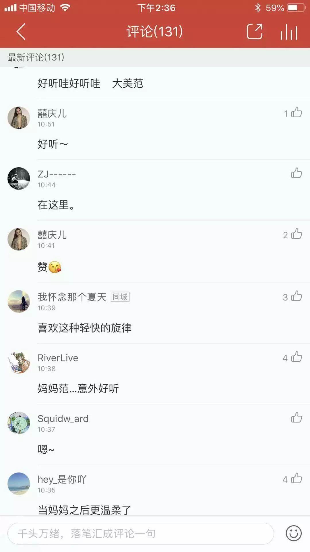 范玮琪倾情演唱《我的小萌希奥呢?》登陆各大音乐平台!