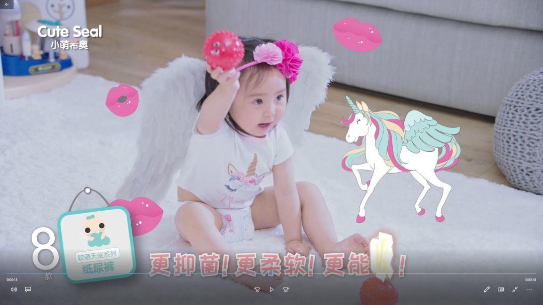 新品广告 | 范玮琪全新广告大片软萌上线,一屋子小baby来抢戏!