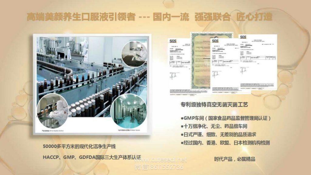 爱多萌疗AdoreCure燕窝胶原蛋白肽生产厂家