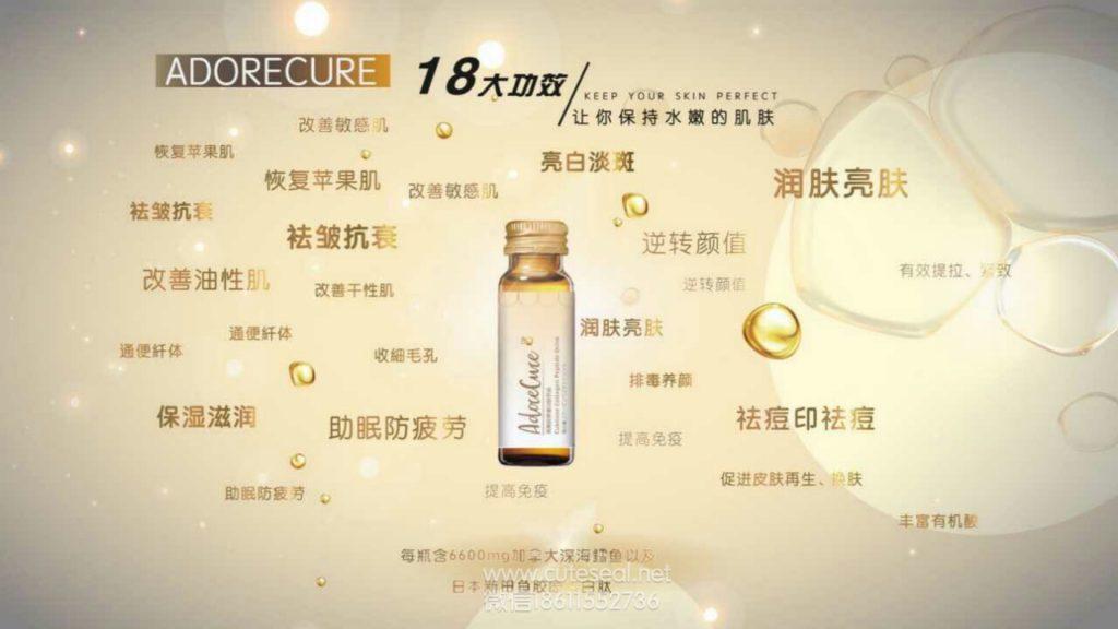 AdoreCure爱多萌疗燕窝胶原蛋白肽的18大功效