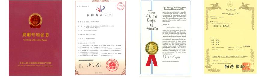 爱多萌疗AdoreCure燕窝胶原蛋白肽专利